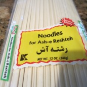 Reshteh (noodle)